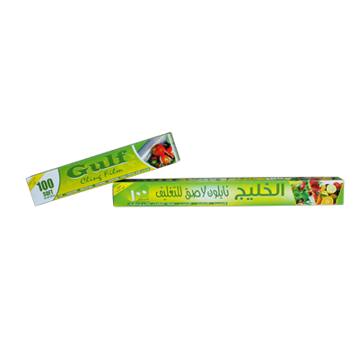 cling film wrap Suppliers In Bahrain