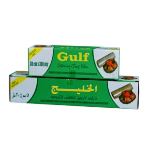 Cling Film Wholesalers In Bahrain