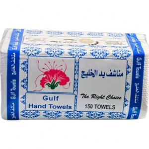 Gulf hand towel in Bahrain