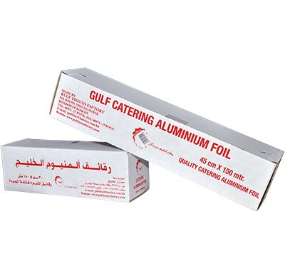 aluminum foil container Suppliers In Bahrain