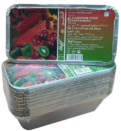 aluminum foil food containers Suppliers In Bahrain