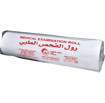 Medical examination roll Bahrain