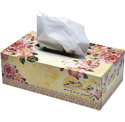 Nawaem Facial Tissues