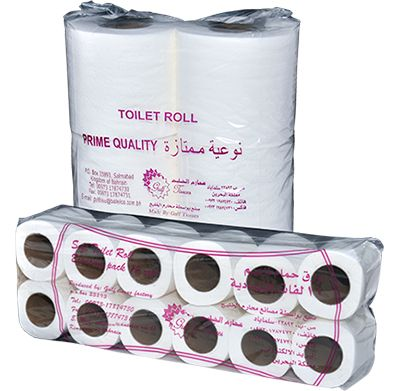 Toilet rolls suppliers In Bahrain
