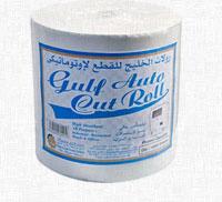 Gulf Auto Cut Roll